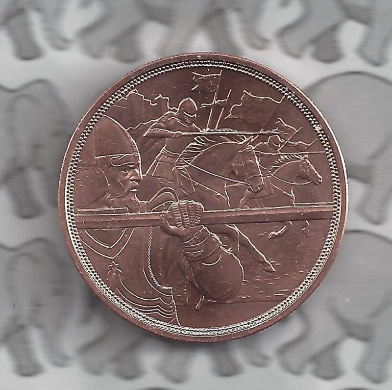 """Oostenrijk 10 euromunt 2019 (37e) """"Courage"""" (koper)"""