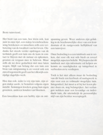 Book III, test arrangement Van Abbemuseum