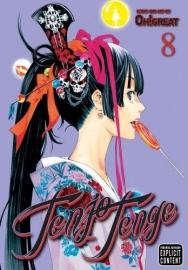Tenjo Tenge  Vol.8