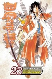 D.Gray-man  Vol.23