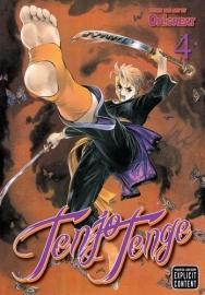 Tenjo Tenge  Vol.4
