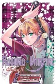 Rosario+Vampire: Season II  Vol.2