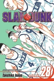 Slam Dunk  Vol.28