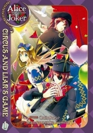Alice in the Country of Joker: Circus and Liar`s Game, vol. 1