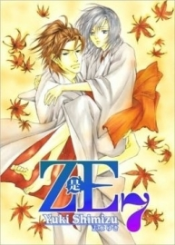 Ze (Yaoi) Vol.7
