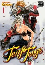 Tenjo Tenge  Vol.1