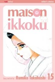 Maison Ikkoku, Volume 15