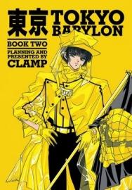 Tokyo Babylon Vol.2