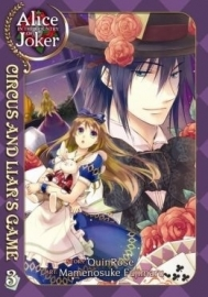 Alice in the Country of Joker: Circus and Liar`s Game, vol. 3