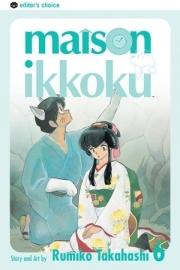 Maison Ikkoku, Volume 6