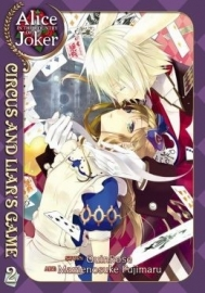 Alice in the Country of Joker: Circus and Liar`s Game, vol. 2