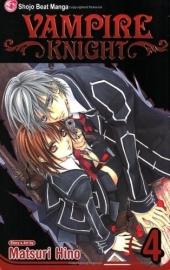 Vampire Knight  Vol.4