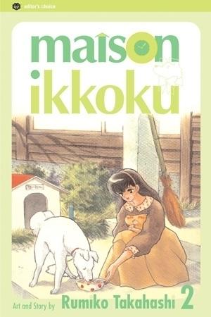 Maison Ikkoku, Volume 2