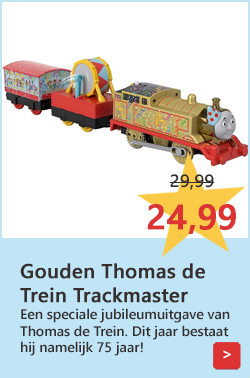 Golden Thomas Trackmaster
