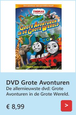 Thomas de Trein dvd