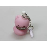 Geboortebedankjes Soft Duck telefoonhanger Roze