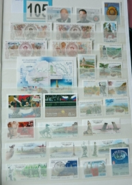 2003 99% complete year set - année complète 99% neuf**/MNH   (cw4/105)