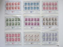 BELGICA 1972 - 9 feuilles/sheets (ck12/052)