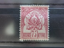 TUNISIE N° 7 Yvert 110€ (dd24/013)