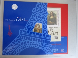 FRANCE - Yvert Bloc 23 Philex France 99 - Cote Yvert 50€ (bp5/069)