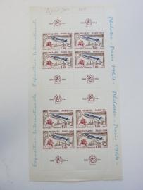 FRANCE - Yvert bloc 6, cote: 275€ (ca11/040)
