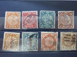 CHINA COILING DRAGON Nice group of 8 stamps (bx1/149)