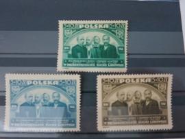 POLAND - POLOGNE 1946 complete set (cv17/122)