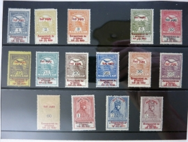 HONGARIE / HUNGARY 1914 Complet Neuf/MNH**  (b6/131)