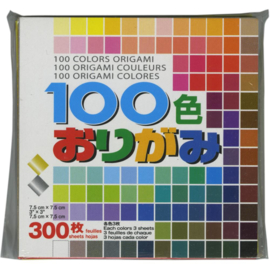 Origami Paper Assorted Colors