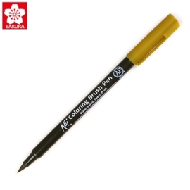 Koi Color Brush Ruw Omber