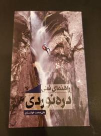 Canyoning Instructieboeken