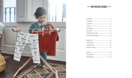 """IKATEE 