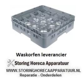 213972124 - Glazenkorf L 500 mm B 500 mm aantal glazen 16 H 142 mm werklengte 124mm compartiment G 111 x 111 mm