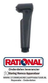 "894540302 - Apparatenhanddouche 1/2"" OD L 135mm type RATIONAL"