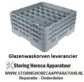 382972136 - Glazenwaskorf CAMBRO L 500 mm B 500 mm aantal glazen 36 H 224 mm werklengte 206 mm compartiment G 73 x 73 mm