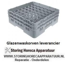 353972140 - Glazenwaskorf CAMBRO L 500 mm B 500 mm aantal glazen 49 H 183 mm werklengte 165 mm compartiment G 62 x 62 mm