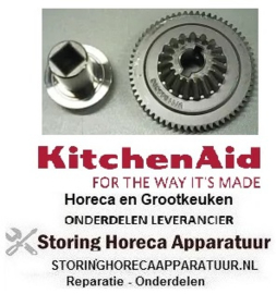 496S0305474 - Naaf voor transformator KitchenAid