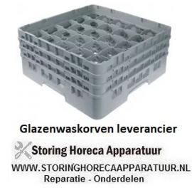 369972131 - Glazenkorf CAMBRO L 500 mm B 500 mm aantal glazen 25 H 224 mm werklengte 206 mm compartiment G 89 x 89 mm