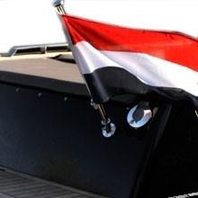 Vlag en RVS vlaggenstok