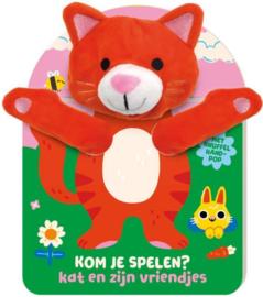 Kom je spelen, kat en zijn vriendjes | karton met handpop
