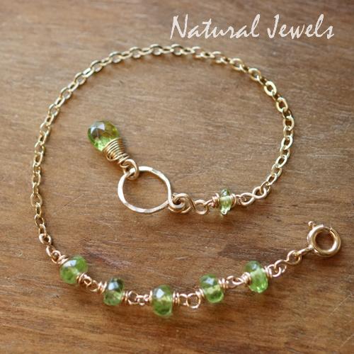 Groen edelsteen armbandje goud