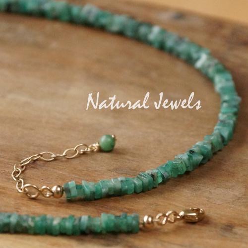 Gouden halsketting Smaragd Heishi