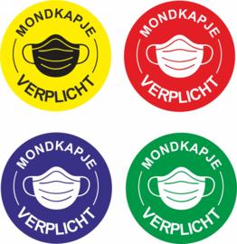 Mondkapje stickers 20 cm per  set van 4 stuks
