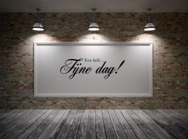 muursticker: een hele ... Fijne dag