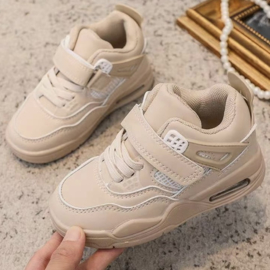 So cool sneakers - beige