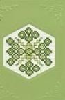 Marjo Timmers - Kaart - Groen - Green - Card