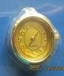 Horloge - H 14 - Watch