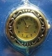 Horloge - H 15 - Watch