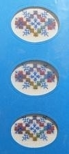 Hardanger - Blue Card