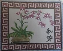 Cross Stitch Art - Harmony and Tranquility